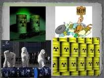 Припинити виготовлення токсичних речовин
