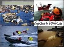 Зберегти природу океанів