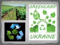 Ввести екологічне землеробство