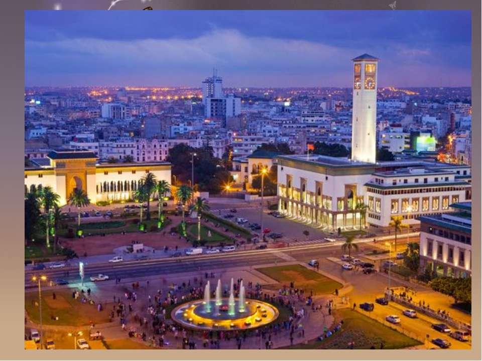 Касабланка Є найбільшим містом і найбільшим портом країни. Розташоване на узб...