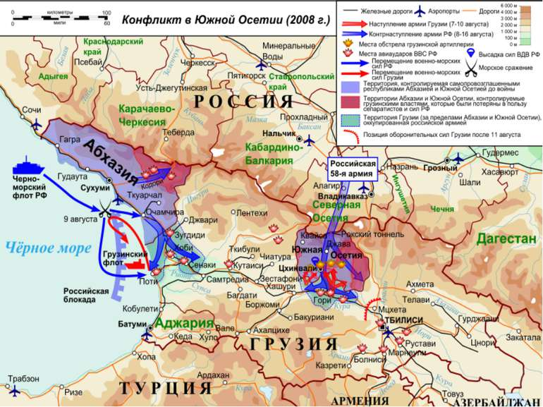 Російська інтервенція в Україну (2014) Військова інтервенція Російської Федер...