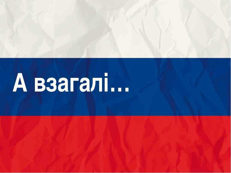 Він почав війну проти України. Війну підлу, нишком: «Вони цього прагнули – во...