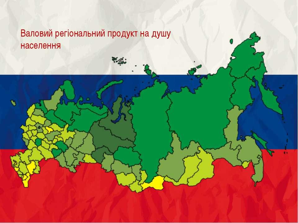 Військові події за участі РФ Росі йсько-грузи нська війна 2008 року Збройний ...