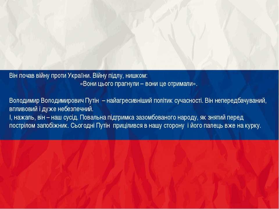 Джерела: http://ru.wikipedia.org/wiki/Выборы_президента_Российской_Федерации ...
