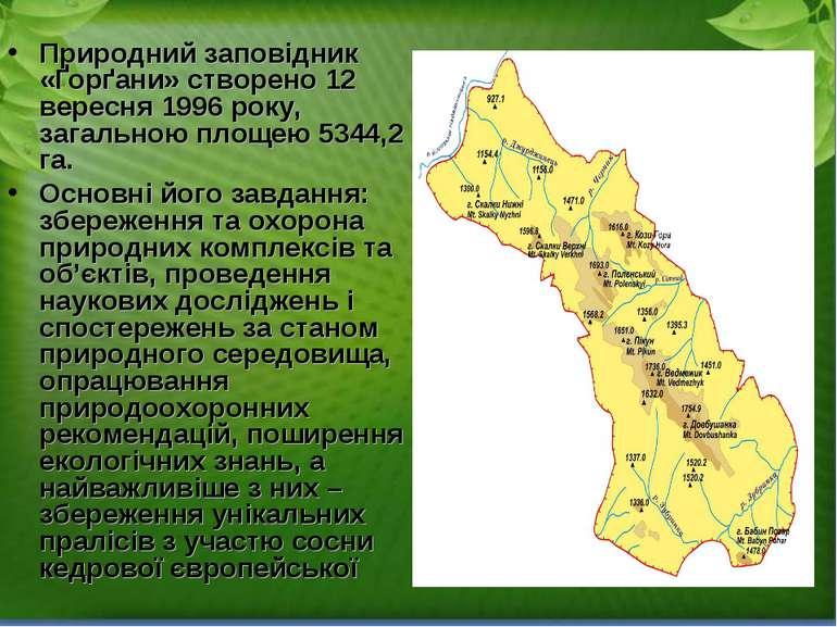 Природний заповідник «Ґорґани» створено 12 вересня 1996 року, загальною площе...