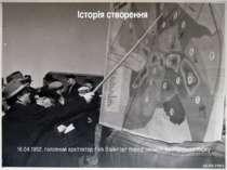 Історія створення 16.04.1962, головний архітектор Лев Вайнгорт перед схемою м...