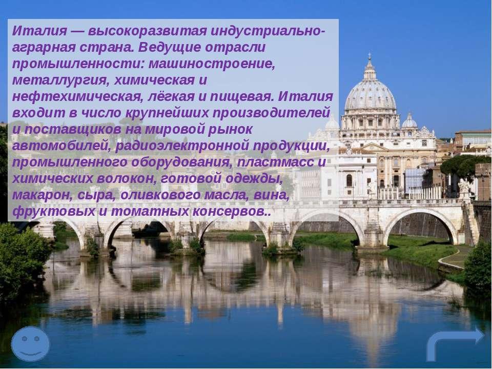 Гидроэнергетические ресурсы Итальянские реки издавна используются для произво...