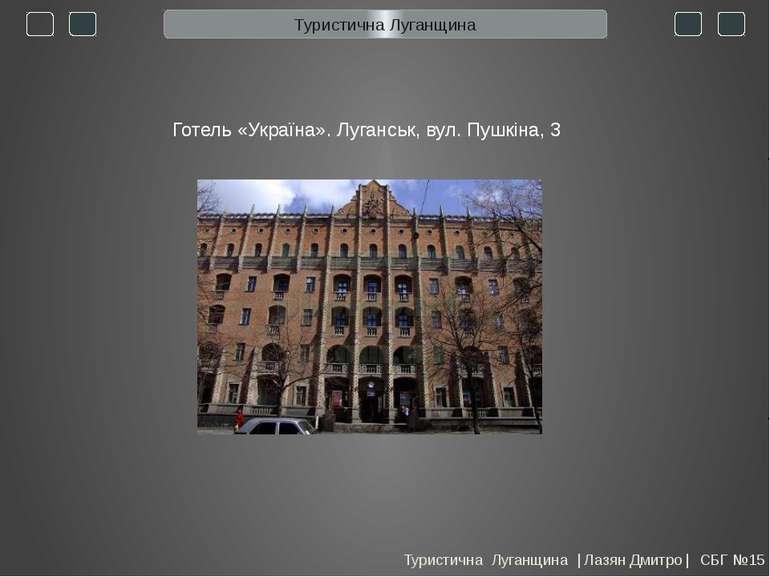 Стрілецький степ - один з найстаріших заповідних об'єктів в Україні, до того ...
