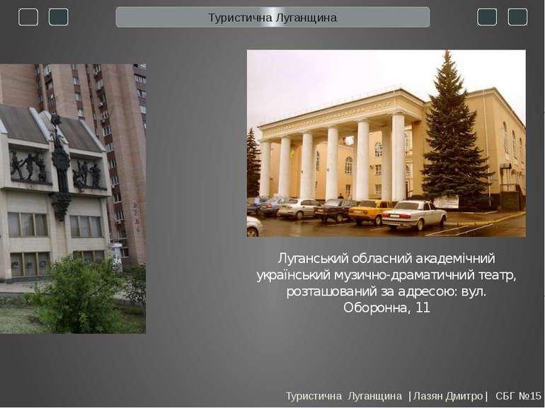 Ресторан «Казбек» розташований в центрі міста Луганськ. Входить в є закладів ...