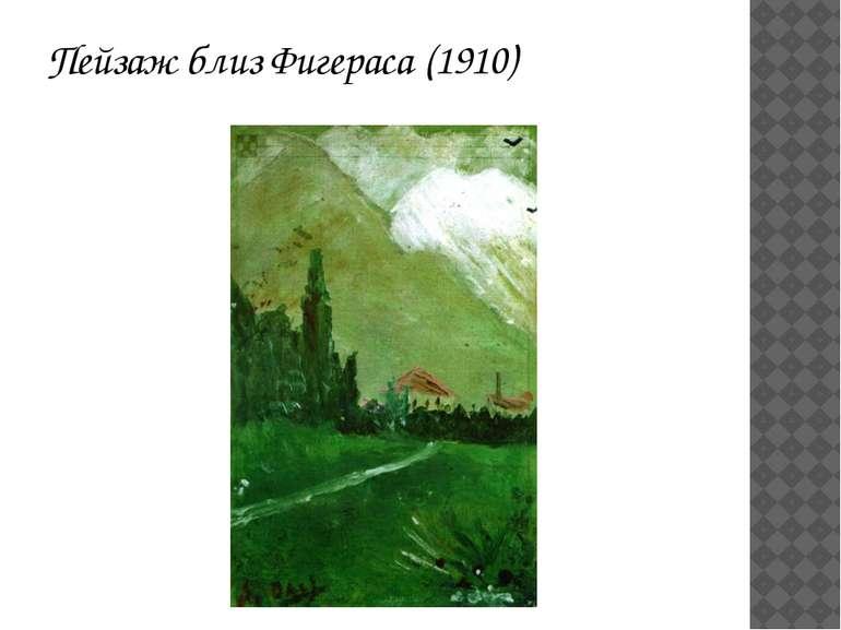 Пейзаж близ Фигераса (1910)