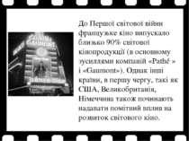 До Першої світової війни французьке кіно випускало близько 90% світової кіноп...