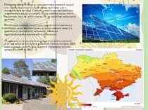 Сонячна енергетика — використання сонячної енергії для отримання енергії в бу...