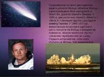 Продовжуючи космічні дослідження, ракети досягли Місяця, облетіли Місяць і сф...