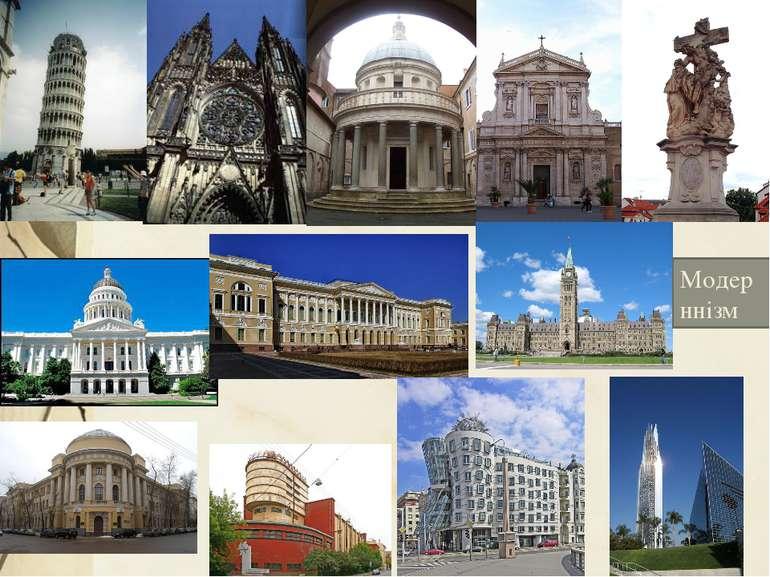 Класицизм Якщо ранішній палац Тьєне ще має риси палаців Флоренції, то наступн...