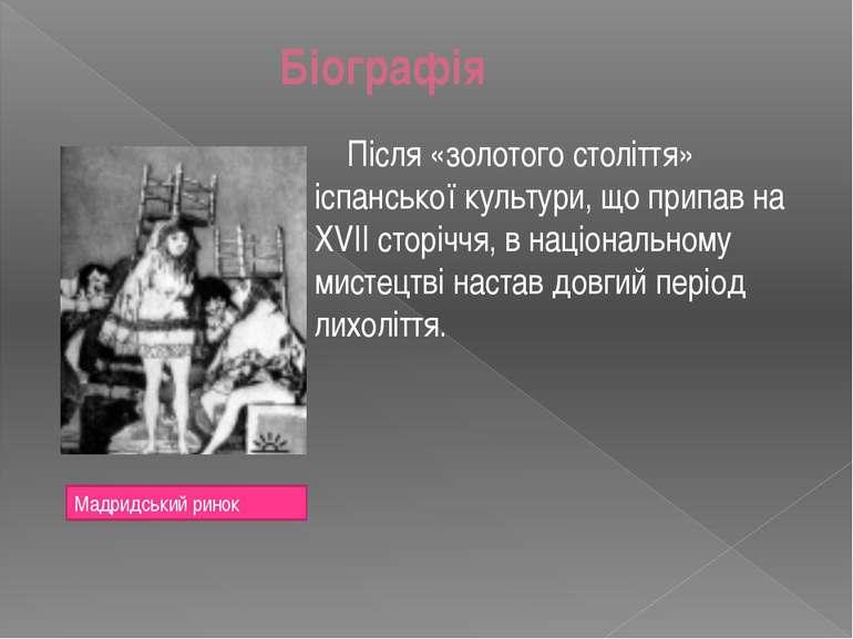 Біографія Після «золотого століття» іспанської культури, що припав на XVII ст...