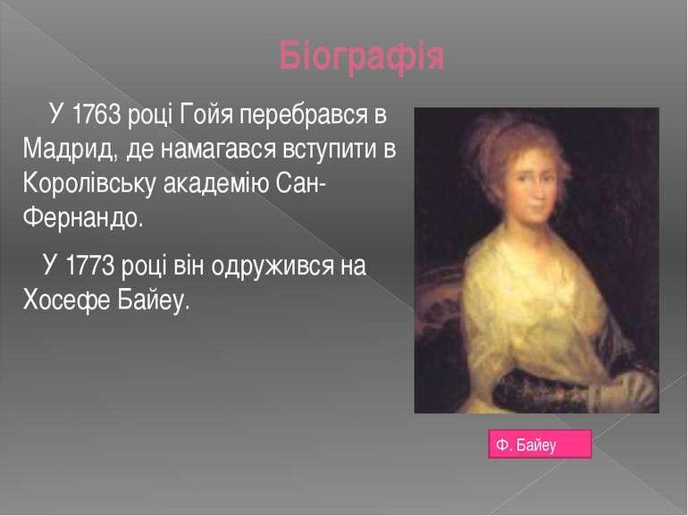 Біографія У 1763 році Гойя перебрався в Мадрид, де намагався вступити в Корол...