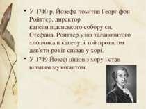 У 1740р. Йозефа помітив Георг фон Ройттер, директор капеливіденськогособор...