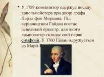 У 1759 композитор одержує посаду капельмейстера при дворі графа Карла фон Мор...