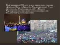 Події наприкінці 2013 року сильно вплинули на стосунки офіційного Києва та Бр...