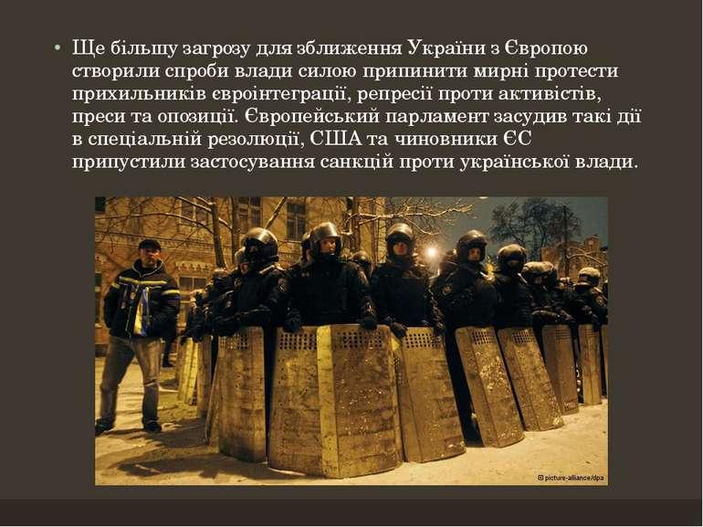 Ще більшу загрозу для зближення України з Європою створили спроби влади силою...
