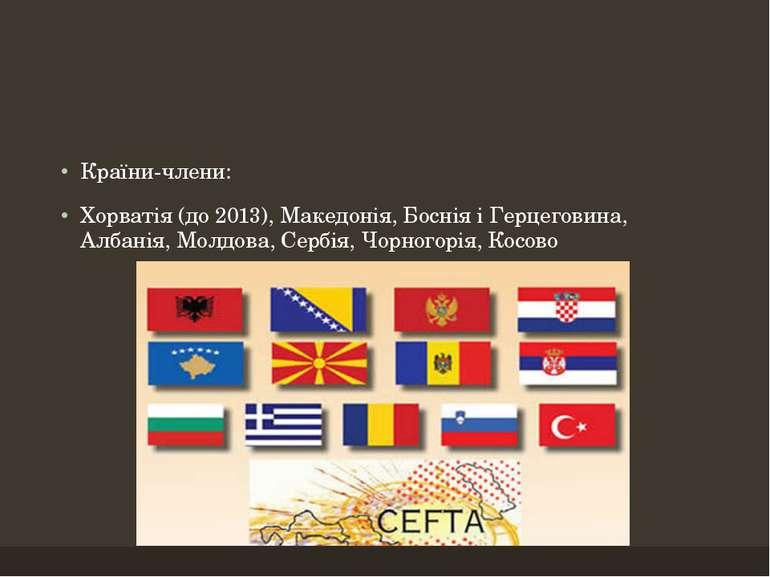 Країни-члени: Хорватія (до 2013), Македонія, Боснія і Герцеговина, Албанія, М...