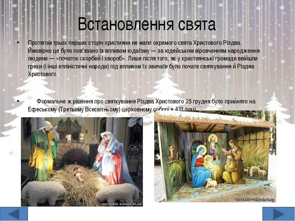 Свят Вечір Ми, українці, святкуємо його 6 січня напередодні Різдва. А за стар...