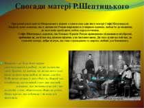 Вервиця – це було його перше апостолування в родині; чи він намовляв своїх бр...