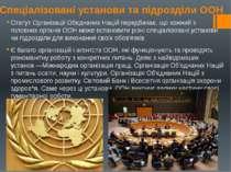 Спеціалізовані установи та підрозділи ООН Статут Організації Обєднаних Націй ...