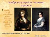 Здобув популярність і як автор портретів виконані у тонкій колірній гамі, у н...
