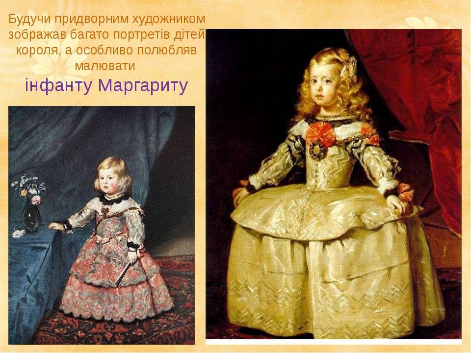 Будучи придворним художником зображав багато портретів дітей короля, а особли...