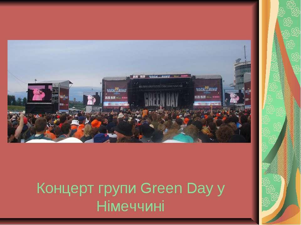 Концерт групи Green Day у Німеччині