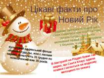 Цікаві факти про Новий Рік Традиція святкувати Новий рік 1 січня з'явилася тр...