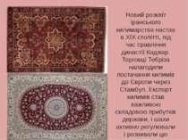 Новий розквіт іранського килимарства настав в ХІХ столітті, під час правління...