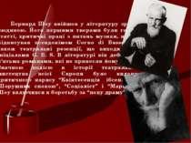 Бернард Шоу ввійшов у літературу зрілою людиною. Його першими творами були га...