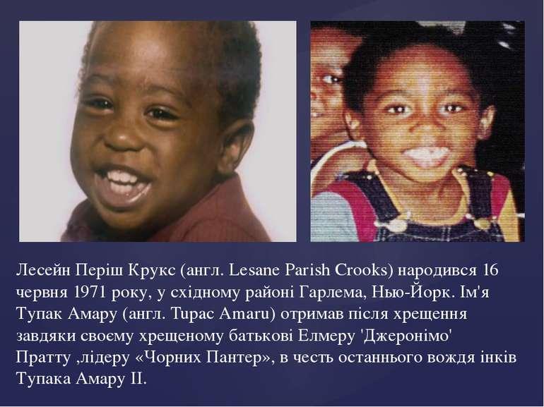 Лесейн Періш Крукс (англ. Lesane Parish Crooks) народився 16 червня 1971 року...