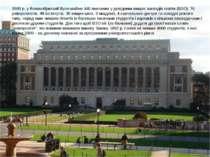 1993 р. у Великобританії було майже 440 внесених у довідники вищих закладів о...
