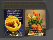 Оформлення блюд за допомогою карвінга може бути самим різноманітним, різьблен...