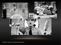 КАДРИ з Фільму «Великий Диктатор»