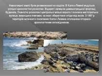 Навколишні землі були розмежовані на наділи. В Калос-Лімені ведуться успішні ...