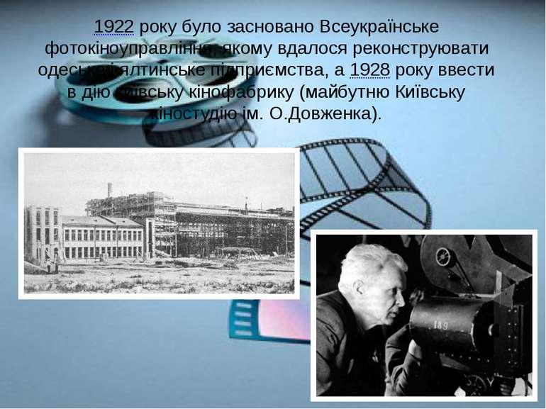 1922 року було засновано Всеукраїнське фотокіноуправління, якому вдалося реко...