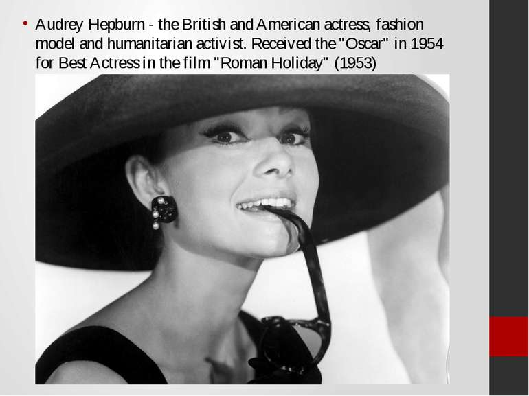 Audrey Hepburn - the British and American actress, fashion model and humanita...