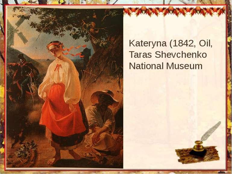Kateryna (1842, Oil, Taras Shevchenko National Museum
