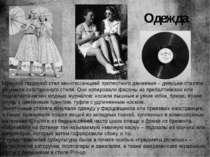 Прическа и макияж Стиляги 50-х носили начесанные и набриолиненные «коки» на л...