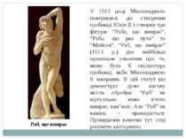 У 1513 році Мікеланджело повернувся до створення гробниці Юлія ІІ і створив т...