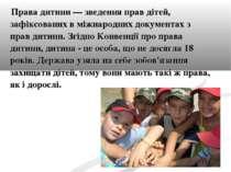 Права дитини — зведення прав дітей, зафіксованих в міжнародних документах з п...