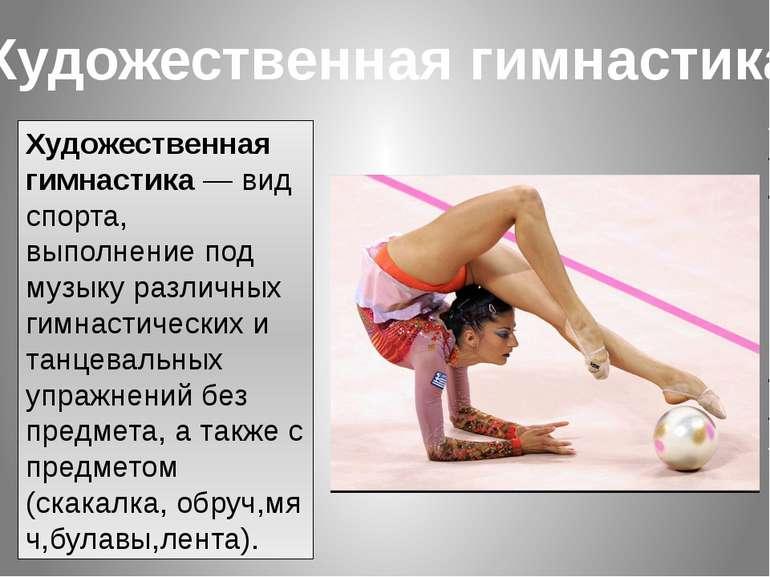 hudozhestvennaya-erotika-chastnoe-foto