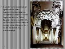 Берніні часто вдається до прийомів штучної перспективи (наприклад, поступово ...