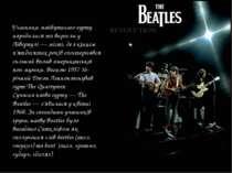 Учасники майбутнього гурту народилися та виросли у Ліверпулі — місті, де з кі...