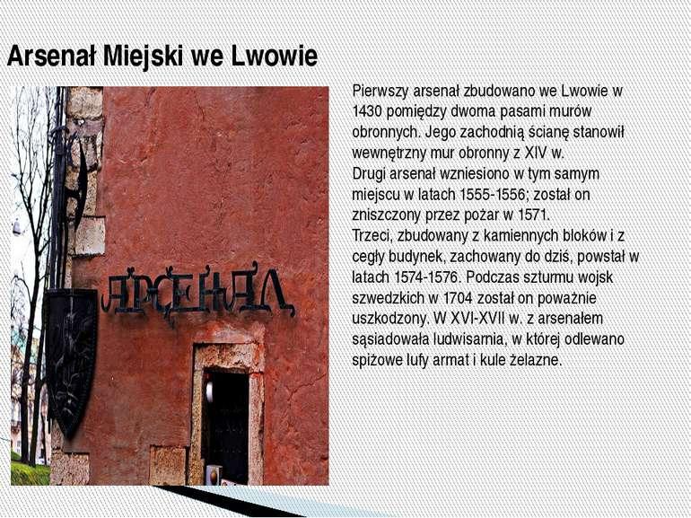 Pierwszy arsenał zbudowano we Lwowie w 1430 pomiędzy dwoma pasami murów obron...