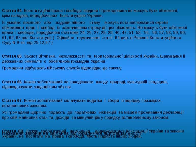 Анализ финансового состояния предприятия - Бэкмология